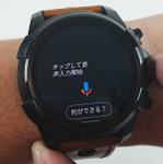 ディーゼルの人気Wear OSスマートウォッチ「翻訳」が便利
