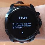 ディーゼルの人気スマートウォッチ「AIみたいなメッセージ」を送ってくる