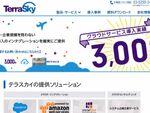 SkyVisualEditor V8.0、12月17日から提供開始