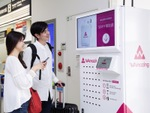 訪日観光者向け無料SIM 仙台国際空港で配布開始