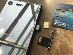 Xperia XZ Premiumで海外ローミングSIMを使ってみた