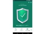 SNSに暗証番号をかけるセキュリティーアプリ
