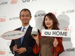 au HOMEがめざす「誰でも、手軽に始められるホームIoT」