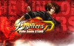 KING OF FIGHTERS D 勝ち抜き型の新プレイモードを追加