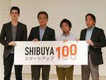 ベンチャーエコシステムを日本に根付かせるアクセラレータの取組み
