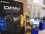 リード1万超えの超速VROC対応PCの展示もあった「CGWORLD2017」