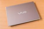 モバイルでPCを紛失、そのときVAIO Proは?