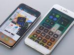 iPhoneの超便利ワザ 知らなきゃ絶対損する「iOS 11」Tips集