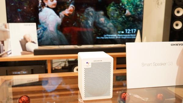 「Smart Speaker G3」