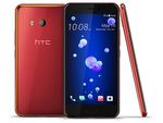 HTC NIPPON、SIMフリー版「HTC U11」の予約開始! 価格は税抜6万9000円