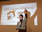 百人百様の楽しみ方だったre:Invent 2017、横浜で振り返る