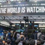 大盛況で終わった大阪・日本橋の第8世代インテルCoreプロセッサー発売記念イベント