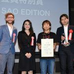 内閣府主催「クールジャパン・マッチングアワード2017」にて「電玉 SAO EDITION」が審査員特別賞受賞!