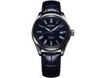 セイコー、濃紺の琺瑯ダイヤルを採用した機械式腕時計