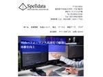 企業向け中国国内VPNサービス提供開始