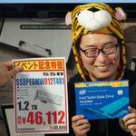 1.2TBのSSD 750が4万9800円!特価がヤバすぎた第8世代Core名古屋イベントを振り返る