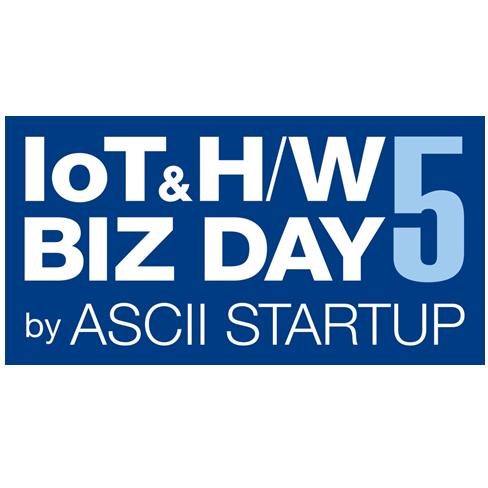 IoT&H/W BIZ DAY 5 by ASCII STARTUP