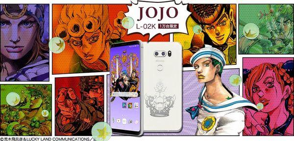 ジョジョ30周年記念のスマホ Jojo L 02k が20日から予約開始 週刊