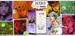 ジョジョ30周年記念のスマホ「JOJO L-02K」が20日から予約開始