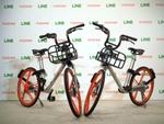 LINE自転車シェア事業参入 中国最大手モバイクと提携で