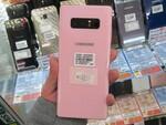 カワイイ系Galaxy! 「Galaxy Note8」のBlossom Pinkモデルが入荷