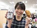 静岡県「わさびパン」の味は?~543、544、545日目~【倶楽部】