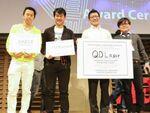 世界的ビジネスピッチコンテストの日本予選、12月31日の締切迫る