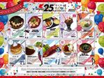 電撃25周年記念 電撃コラボカフェで味わえる人気作品にちなんだメニュー