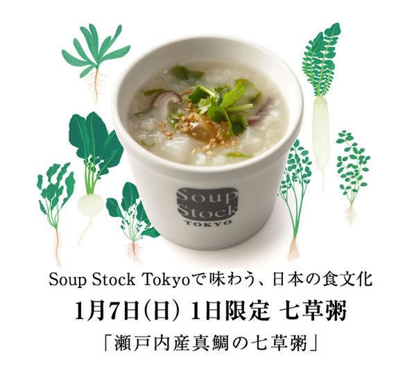 ストック スープ 【みんなが作ってる】 野菜スープストックのレシピ