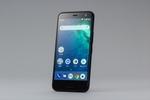 最上位モデルの機能を採用しつつ使いやすさを重視! HTCのAndroid One「X2」を斬る!