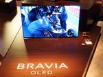 8K対応のテレビ用プロセッサーにaiboも登場したソニーのプレスカンファレンス