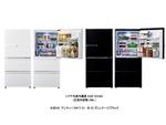 AQUA コンパクト3ドア冷凍冷蔵庫