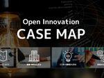 1000以上の国内オープンイノベーション事例を分析した「CASE MAP」公開