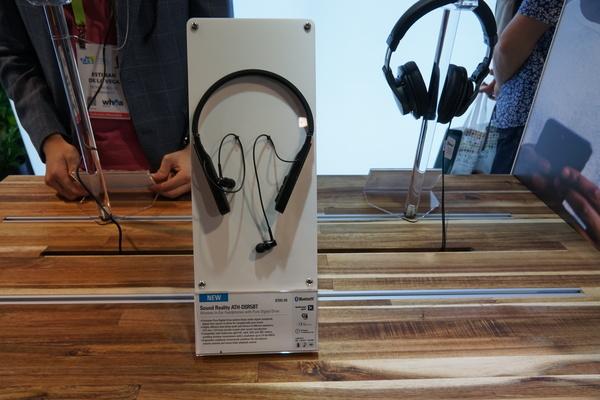 「ピュア・デジタル・ドライブ」対応の「ATH-DSR5BT」は399ドル(約4万4000円)