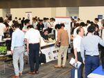 Society 5.0時代をつくる出展ベンチャー募集!ASCII主催IoT&ハードウェアイベント3月22日開催