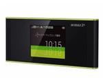 KDDI、下り708Mbps対応Wi-Fiルーター