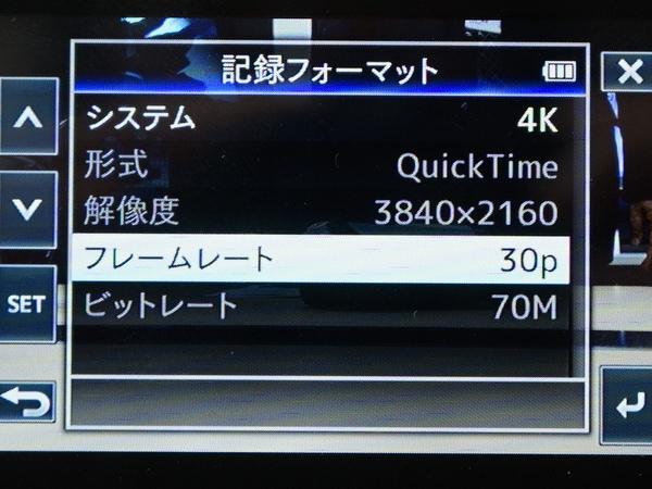 4K解像度は30pまでとなる