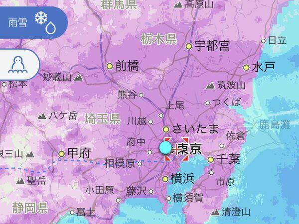 天気 横須賀 ヤフー
