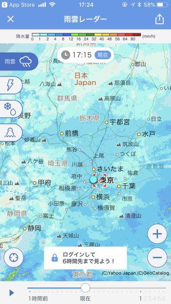 """動き 時間 24 の 雨雲 夏の大雨対策に!無料天気予報アプリ『amehare』から24時間前から6時間先までの高詳細""""雨雲レーダー""""を提供開始 株式会社ディスカバリーのプレスリリース"""