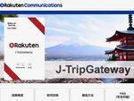 楽天、訪日旅行者向けのアプリとプリペイドSIMセット