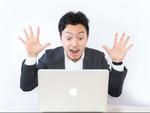 週2時間で月に数十万円稼げる副業「プロジェクト型業務委託」に挑戦しました