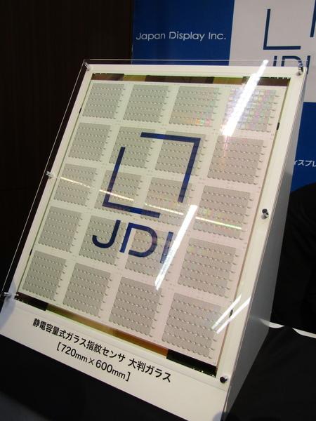 1枚のガラス基板で複数の指紋認証センサーを生産可能。このガラス基板を何枚も同時に生産できるという