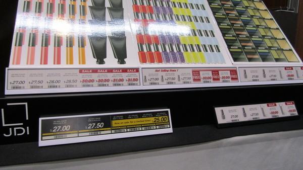 E Inkを使用した電子棚札。表示の切り替えも可能