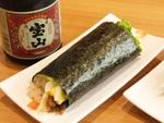 くら寿司 お米を使わない恵方巻