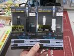 iPhoneを充電しながらイヤホンが使えるハイレゾ対応DACが発売