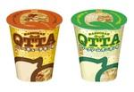 【本日発売】東洋水産 QTTA サワークリームオニオン味