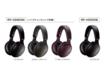 aptX HDとLDACに両対応するヘッドフォンがパナソニックから