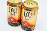 ビール系ストロング「頂」8%にアルコール強化 味は?