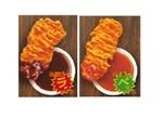 【本日発売】ケンタッキー 辛口ソースの「辛々醤チキン」