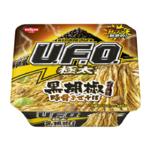 日清焼そばU.F.O. 史上最大量の黒胡椒をぶっかける!